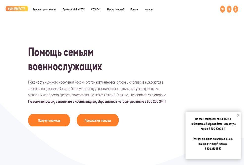 Бесплатная электронная библиотека онлайн